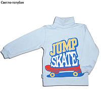 Детский свитер для мальчика СКЕЙТБОРД
