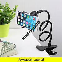 Универсальный держатель для телефона для дома