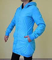 Куртка двухсторонняя осенняя Remain 7361-1 синий и голубой код 899А