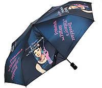 Женский зонт  Doppler Завтрак у Тиффани ( полный автомат ), арт. 74457C
