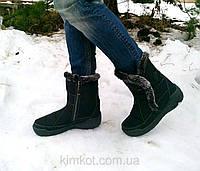Женские зимние сапоги дутики на меху 37-42 р-р