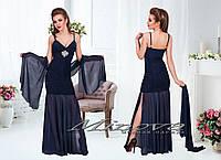 Женское шикарное вечернее платье с палантином\ темно-синий