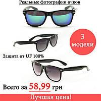 Стильные солнцезащитные очки RB Wayfarer 2140