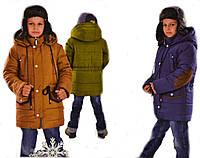 "Зимняя куртка для мальчика ""Захар"""