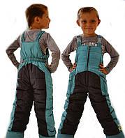Детские штаны-комбинезон для мальчика