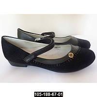 Туфли школьные для девочки супинатор, 33-38 размер