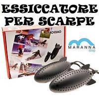 Сушилка для обуви Essiccatore Deodorante per scarpe