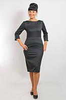 """Платье женское """"Нефертити"""" черное"""