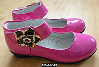 Туфли лаковые для девочки, 27-31 размер