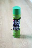 Чистящее средство FH-HB016 аэрозоль 650 мл