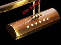 LED Подсветка зеркал подсветка картин LM948 8W ант