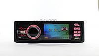Автомагнитола Pioneer DEH-X900 LCD MP5