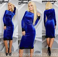 """Шикарное платье для вечера """"Бархат, декор из кружева"""" 42-60р"""