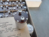 Стартер для ламп дневного света С80 (4-80W) 50 шт.