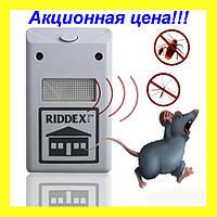 Отпугиватель Грызунов и Насекомых Riddex