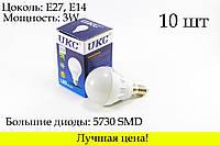 Лампа светодиодная лампочка LED 3W E27 E14 10 шт
