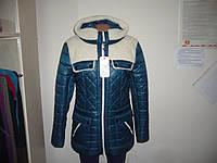 Куртка женская зимняя стеганная украина новая в наличии 46-56 р!