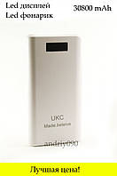 Внешний акумулятор Power bank 30800 mAh оригинал