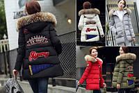 Яркая куртка парка  пуховик с капюшоном  молодежный стиль