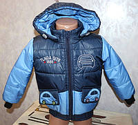 Детская демисезонная куртка для мальчика р.26-32