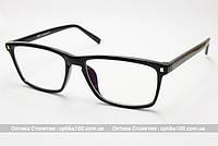 Очки для компьютера мужские. Стеклянные линзы
