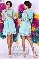 Женское платье двойка с накидкой 42-46