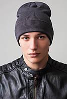Двухслойная удлиненная мужская шапка SHADY Flip Uni, фума