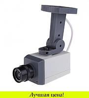 Камера видеонаблюдения обманка муляж