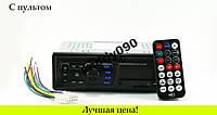 Автомагнитола CDX-GT 6305 USB MP3 FM магнитола