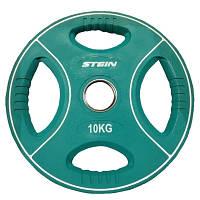 Диск полиуретановый Stein Цветной 10 кг