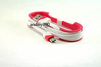 Кабель, шнур USB - MICRO USB провод 1м