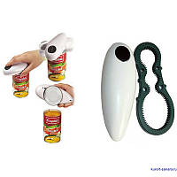 Консервный Электрический Нож One Touch Can Opener