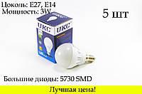 Лампа светодиодная лампочка LED 3W E27 E14 5шт