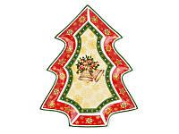 """Блюдо фигурное керамическое """"Колокольчики на елке"""" Новогодняя коллекция 26 см 586-138"""
