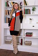 Вязаное платье Геометрия (5 расцветок)