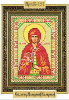 Схема бісером Св. Муч.Калерия (Валерия)
