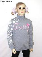 Детский свитер для девочки УЗОРНЫЙ