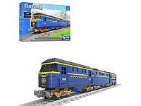 """Конструктор Ausini 25002 Поезд: Железнодорожная станция """"Осинки"""", 832 дет"""