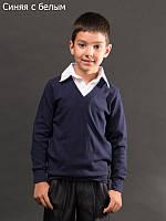 Детский джемпер для мальчика ШКОЛЬНЫЙ