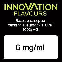 Никотиновая основа Innovation Flavours 100%VG 6mg 100 ml
