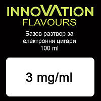 Никотиновая основа 50PG/50VG Innovation Flavours 3mg 100ml