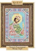 Схема бісером  Святой Благоверный Князь Борис