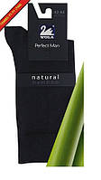 Бамбуковые мужские носки.Польша
