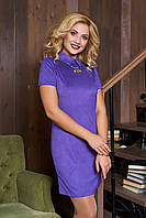 Элегантное фиолетовое женское платье Рубина  44-52 размеры