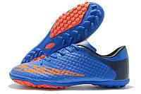 Сороконожки мужские Nike Mercurial синие с оранжевым (найк меркуриал)