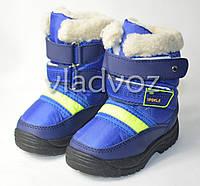 Зимние дутики сапоги для мальчика синий 26р.