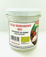 Кокосовое масло пищевое BIO нерафинированное 260 мл (холодный отжим)