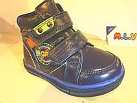 Осенние ботиночки для мальчиков на флисе размеры 22-27