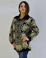 Оригинальный вязаный свитер