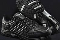 Осенние черные кроссовки унисекс